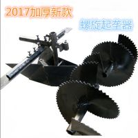 加厚开沟起垄器微耕机起垄器螺旋起垄器可调式开沟器烟草起垄器