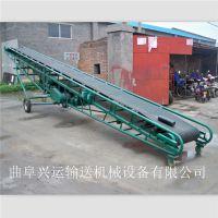 厂家直销上料机爬坡皮带输送机 流水线食品提升机 传送机输送带