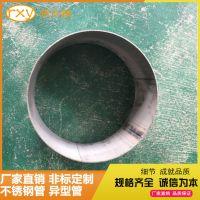 河北石家庄不锈钢大管厚管批发 304不锈钢管大口径 优质材料