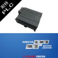 福州耐特PLC,模块机系统兼容西门子CPU224RLY
