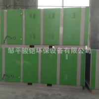 光氧催化废气处理设备等离子油烟净化设备油烟净化器废气处理器