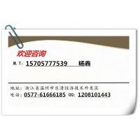 http://himg.china.cn/1/4_794_1059283_702_456.jpg
