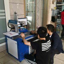 成都、自贡管材、管件激光打标机、自贡不锈钢、弧面激光刻字机、激光打码机销售