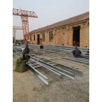 钢结构C型钢采购及安装