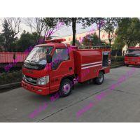 四川成都国五福田2吨消防洒水车详细的配置参数