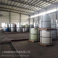 上海宝钢股份彩钢瓦今天合肥市场多少钱一平方?
