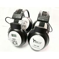 教育之音-16R红外调频两用英语听力教学耳机