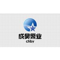 沧州成昊泵业有限公司