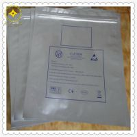 铝箔袋 复合铝膜铝箔复合卷膜 防静电