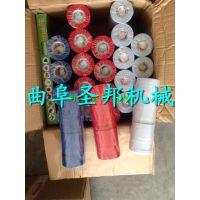 台湾进口蔬菜绑枝机 多功能小型绑枝机厂家