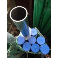 佛山钢厂 现货供应304L不锈钢卫生级水压管材、高压卫生级不锈钢水管