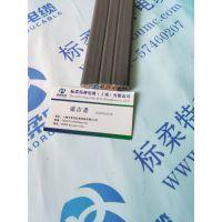 电梯扁电缆TVVBG36*0.75随行电缆上海标柔特种电缆厂家。