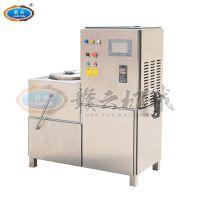 最新制冷式肉丸打浆机,自动制冷打肉丸浆的机器赣云牌三速制冷打浆机