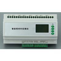 厂家供应CR-ZNZM智能照明控制