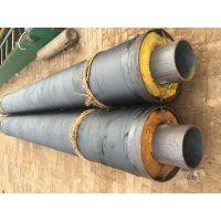 钢套钢保温管供应商 钢套钢保温管