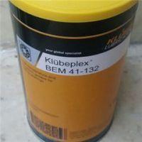 Klubersynth CH 2-100高温链条油