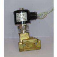 低温电磁阀 直动式低温电磁阀 超低温电磁阀