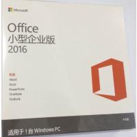 Microsoft office 2010PKC密钥 解决微软版权问题