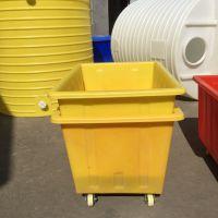 上海500L储存收纳塑料方箱 耐酸碱经久耐用