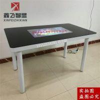 鑫飞智显 简约现代白色 XF-32L 32寸立式智能点餐桌 多点触控智能餐子 自动点餐电子桌