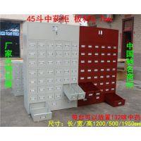 广西钢制中药柜供应 45抽上顶柜药斗柜 不锈钢中药柜西药柜厂家