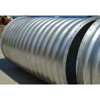 贝尔克-拼装波纹涵管,公路波纹涵管排水管道