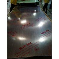 不锈钢木纹玫瑰金 304不锈钢彩色蚀刻板材 304广州联众