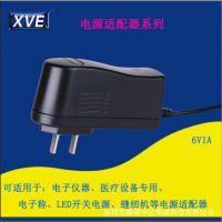 金鑫宇6V1A医疗设备电子仪器电源适配器 XVE定制批发医疗电源适配器