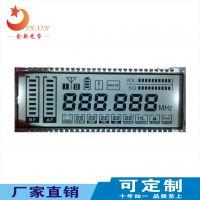 JX8029,厂家直销专业定制段式/点阵LCD液晶显示屏&LCM液晶显示模组