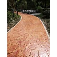 上海拜石(bes)压花混凝土仿石路面_优质艺术压花混凝土地坪材料价格