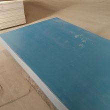 工业用超耐磨UPE塑料板 超高分子量聚乙烯板 质量保证