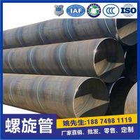 湖南厚壁螺旋钢管Q235生产厂家价格