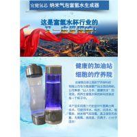 朝鲜富氢水杯销售,朝鲜富氢水杯批发宜健氢芯品牌提供优质服务