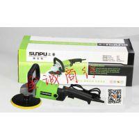 上普SUNPU SP-CP6180抛光机 汽车电动工具打蜡机封釉抛光机磨灰机