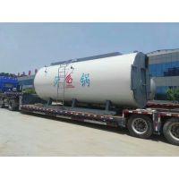 浙江生产4t高效室燃炉燃气锅炉厂家WNS4-1.25-Q菏锅集团