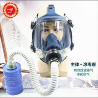 泰安防护用品厂家优质超清大视野高透光防护全面罩防毒防尘油漆喷雾等有毒气体消防专用一护全面防毒面具