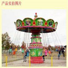 好玩的广场游乐设备飞椅室内游乐设备报价