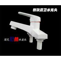 云塑塑料混水龙头 双孔冷热浴室洗手间陶瓷台面盆龙头 厂家特价