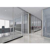 南阳办公室成品玻璃隔断批发/销售