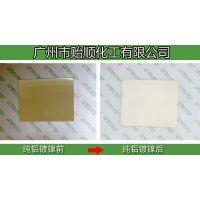 贻顺牌高磷化学镀镍水药水使用稳定环保金属及非金属表面镀镍剂