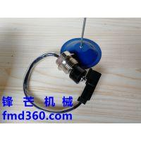 广州锋芒机械卡特E320D油底壳传感器34390-1230挖掘机配件