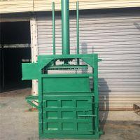 10吨液压打包机价格 铁屑易拉罐挤压成型机 普航废纸压缩打包机