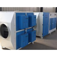德望 专业生产 高品质 光氧催化废气净化器 UV废气处理设备