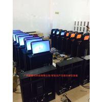 广州勤嘉利专业办公电脑 超薄升降器 无纸化会议系统 话筒升降器 桌牌
