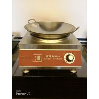 商用电磁炉5000w凹面炒炉大功率电磁炉电磁灶5KW商业电磁炉