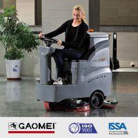 东莞高美GM-MINI迷你洗地车驾驶式洗地机
