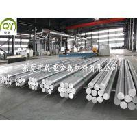 5052铝板抛光5052铝棒功能5052铝排批发