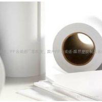 国内合成纸生产厂家供应 合成纸哑膜 哑面PP合成纸