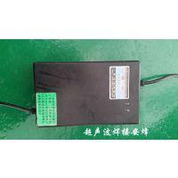 电动车充电器超声波焊接机,电动车充电电源盒超声波压合设备