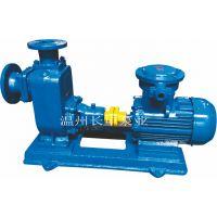 长申厂家直销CYZ-A系列直联式自吸离心油泵
